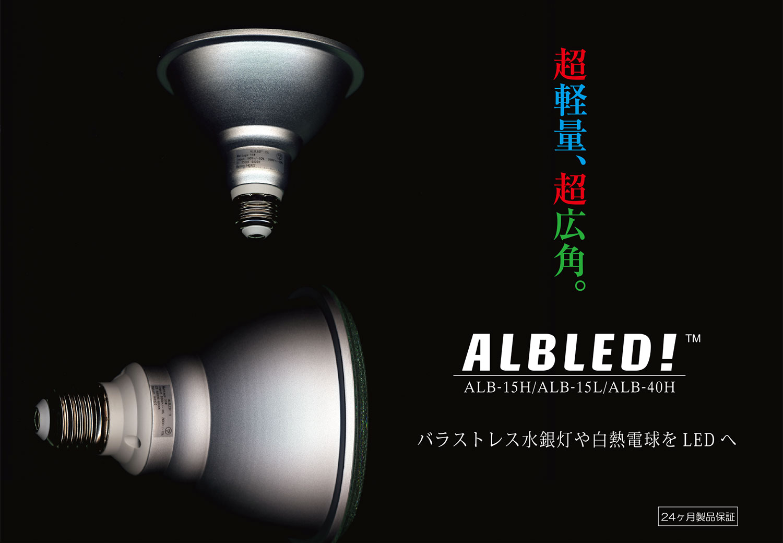 ALBLED!